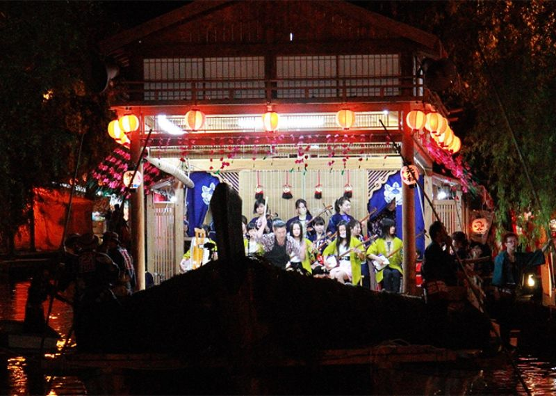 Okinohata Suitengu Shrine Festival